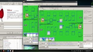 LinuxでWineを使用しWisdom-EXを動作させている様子